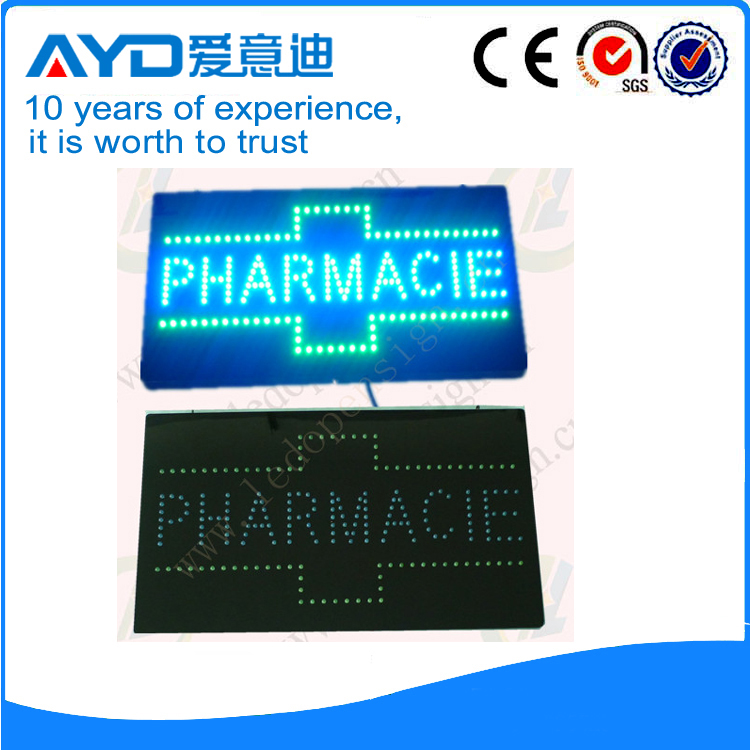 Non Program LED Pharmacy Cross Signs Acrylic LED Light Box
