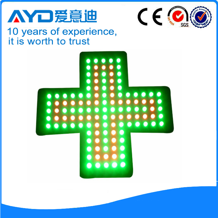 Dual Color 48*48cm LED Pharmacy Cross Signs LED Display Panel