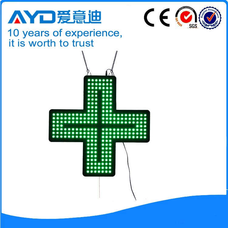 48*48cm Moving LED Pharmacy Cross Sign LED Light Box