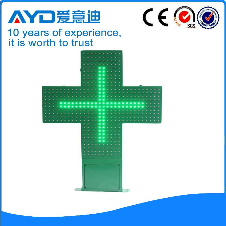 AYD Non Progrom Pure Green Double Sided LED Pharmacy Cross Signs Outdoor LED Screen
