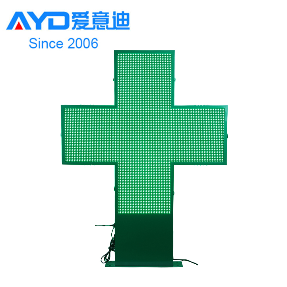 Pure Green Double Sided Program LED Pharmacy Cross Sign