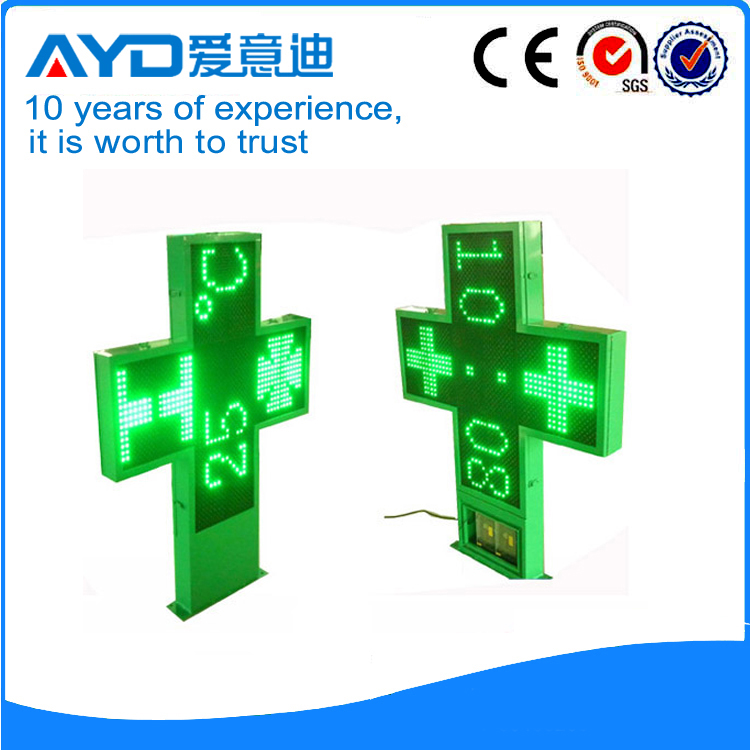 Pure Green Double Sided Outdoor Program LED Pharmacy Cross Sign