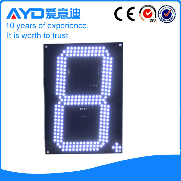 12 Inch White LED PriceScreen