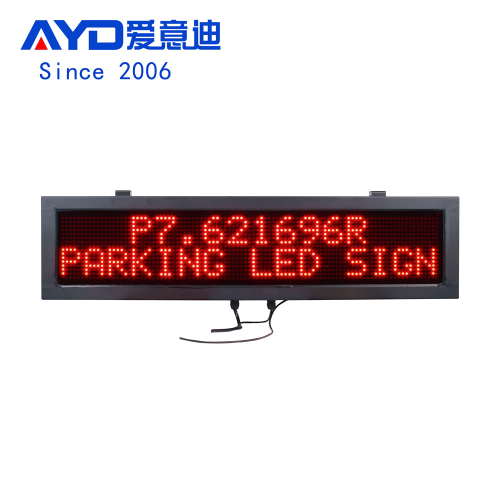 AYD P7.62 Red Parking Garage Signs