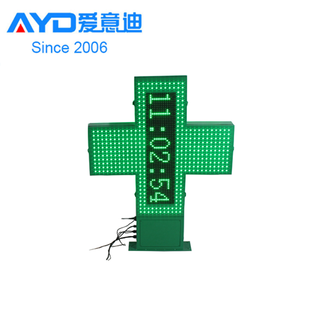 AYD Progromrabe Double Sided Outdoor LED Pharmacy Cross Signs