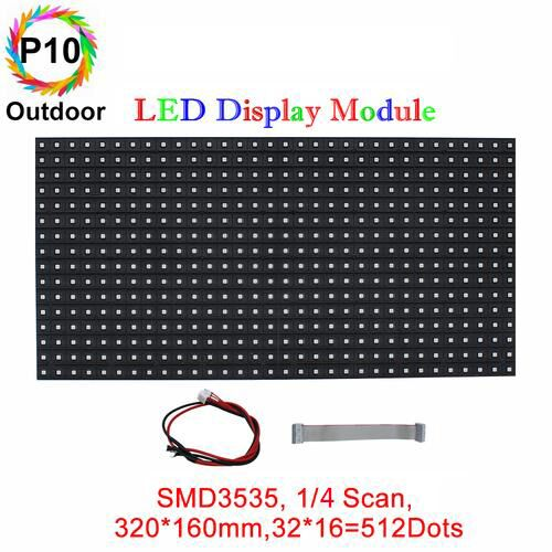 P10 outdoor led module